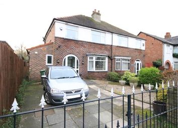 Thumbnail 3 bed semi-detached house for sale in Timms Lane, Freshfield, Liverpool