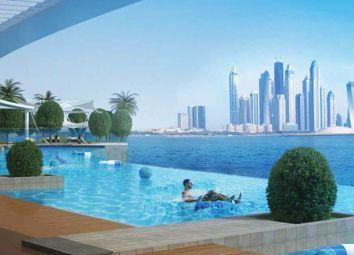 Thumbnail 1 bed apartment for sale in Se7En Residences, Palm Trunk, Palm Jumeirah, Dubai