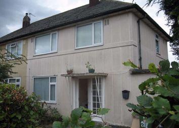 Thumbnail 2 bed flat to rent in Alderton Crescent, Leeds