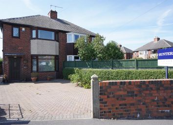 Thumbnail 3 bed semi-detached house for sale in Cobnar Avenue, Norton Lees, Sheffield