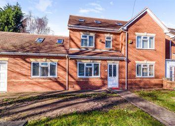 Thumbnail 7 bed detached house for sale in Brockhurst Road, Birmingham, West Midlands