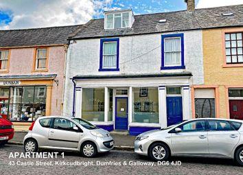 Thumbnail 3 bed maisonette for sale in 43 Castle Street, Kirkcudbright