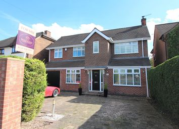 Thumbnail 5 bedroom detached house for sale in Philip Avenue, Nuthall, Nottingham