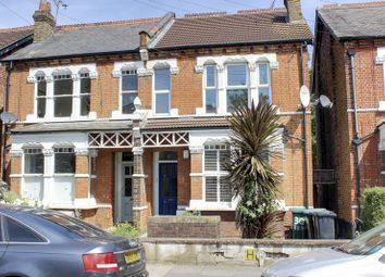 Thumbnail 2 bed flat for sale in Elmdale Road, Palmers Green