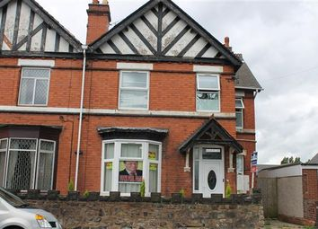 Thumbnail 1 bedroom flat to rent in Kelvinside House, Dover Street, Bilston, Wolverhampton