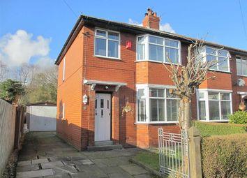 Thumbnail 3 bedroom semi-detached house to rent in Stanley Grove, Penwortham, Preston