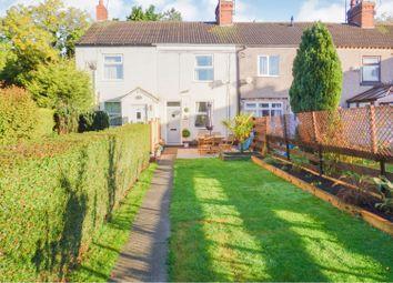 2 bed terraced house for sale in Park Street, Alfreton DE55