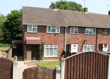 Thumbnail 2 bed end terrace house for sale in Godfrey Drive, Ilkeston