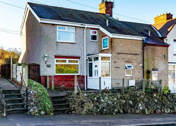3 bed end terrace house for sale in Budby Crescent, Meden Vale, Mansfield, Nottinghamshire NG20
