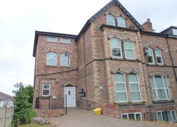 Thumbnail 1 bed flat to rent in Shrewsbury Road, Prenton