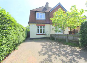 Thumbnail 2 bedroom semi-detached house for sale in Boundary Road, Wallington