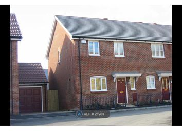 Thumbnail 3 bed end terrace house to rent in Cutter Close, Upnor