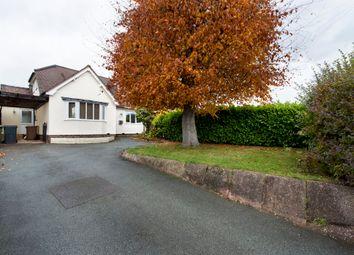 Thumbnail 4 bed detached house for sale in Erdington Road, Aldridge, Walsall