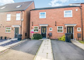 Thumbnail 2 bedroom end terrace house for sale in Wellspring Gardens, Dudley