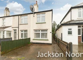 2 bed semi-detached house for sale in Chessington Road, West Ewell, Epsom KT19