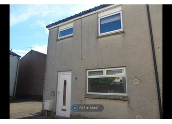 Thumbnail 3 bed end terrace house to rent in Jubilee Place, Stewarton