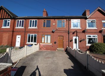 Thumbnail 3 bedroom town house to rent in Ingsfield Lane, Bolton-Upon-Dearne, Rotherham