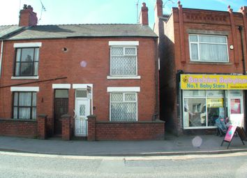 Thumbnail 2 bed end terrace house for sale in Chester Road East, Shotton, Deeside