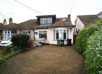 Thumbnail Room to rent in Oxford Road, Ashingdon, Rochford