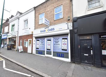 Thumbnail Retail premises to let in 258 Old Christchurch Road, Bournemouth