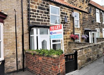 Thumbnail 2 bed terraced house to rent in High Street, Lazenby, Middlesbrough