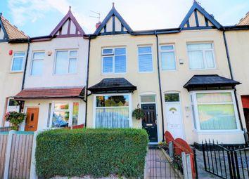 Thumbnail 3 bed terraced house for sale in Moor End Lane, Erdington, Birmingham