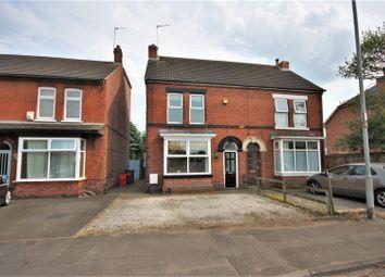 Thumbnail 3 bed semi-detached house for sale in Ravenstone Road, Ravenstone, Coalville