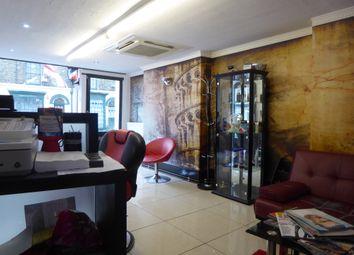 Thumbnail Retail premises to let in Castle Street, Dover