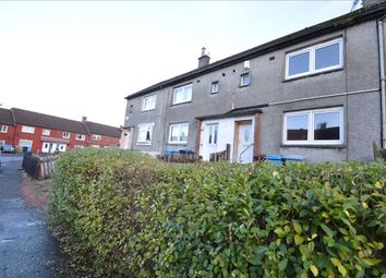 2 bed terraced house for sale in Tweed Street, Larkhall ML9