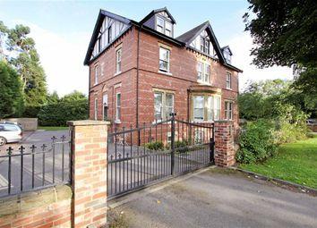 Thumbnail 2 bed flat for sale in Fieldhurst, Leeds Road, Harrogate, North Yorkshire