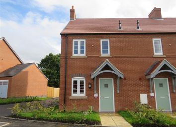 Thumbnail 2 bed end terrace house for sale in Oakland Drive, Moira, Swadlincote