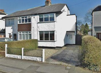 Thumbnail 2 bedroom property for sale in Studholme Crescent, Preston