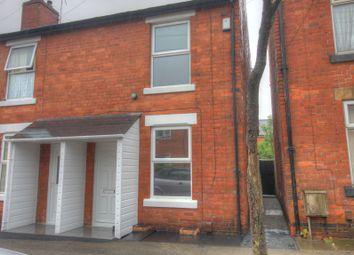 Thumbnail 2 bed end terrace house for sale in Hempshill Lane, Bulwell, Nottingham