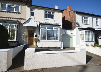 Thumbnail 3 bed end terrace house for sale in Highfield Road, Hall Green, Birmingham