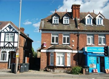 Thumbnail 2 bed flat to rent in Sewardstone Road, Waltham Abbey, Essex