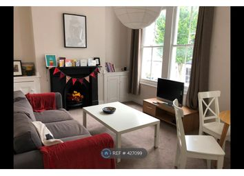 Thumbnail 3 bed maisonette to rent in Tradescant Road, London