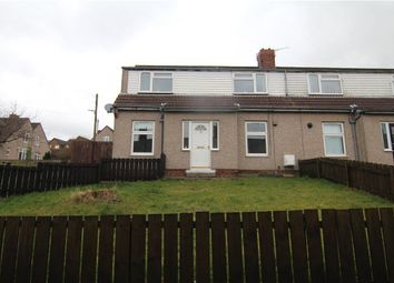Thumbnail 2 bed semi-detached house for sale in Jubilee Crescent, Sherburn Hill, Durham