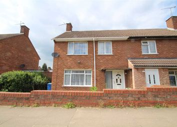Thumbnail 3 bed end terrace house for sale in Pimpernel Road, Ipswich