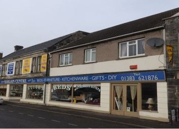 Thumbnail Retail premises to let in Campbell Street, Dunfermline