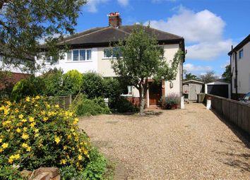 Thumbnail 4 bedroom semi-detached house for sale in Miller Lane, Cottam, Preston
