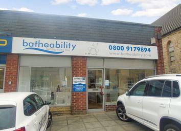 Retail premises to let in Fellside Road, Whickham, Newcastle Upon Tyne NE16