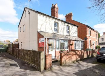 Thumbnail 2 bed semi-detached house for sale in Hereford, City
