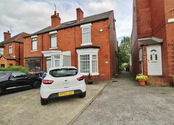 Thumbnail 3 bedroom end terrace house for sale in High Greave, Sheffield, South Yorkshire
