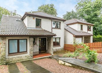 Thumbnail 5 bed detached house for sale in Cammo Road, Cammo, Edinburgh