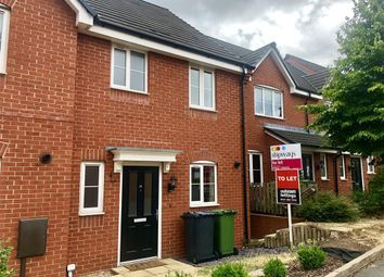 Thumbnail 3 bedroom property to rent in Quayle Court, Kidderminster