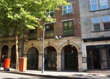 Thumbnail Office to let in Wind Street, Swansea