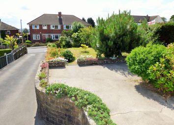 Brantcliffe Drive, Baildon, Shipley BD17