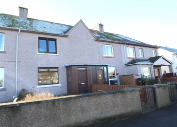 Thumbnail 2 bed terraced house for sale in 58, Kessock Road, Inverness