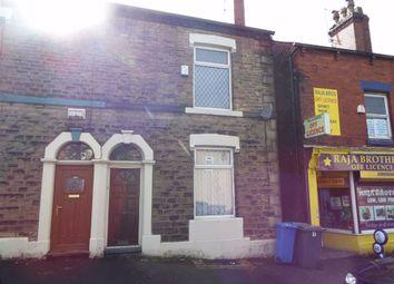 Thumbnail 3 bed terraced house to rent in Lindsay Street, Stalybridge