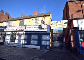 Thumbnail Retail premises to let in Great Bridge, Tipton